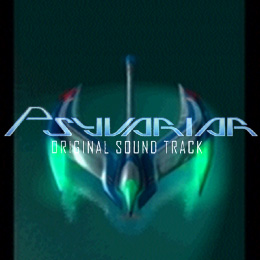 Psyvariar Original Soundtrack