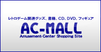 AC-MALL (Japanese Only)