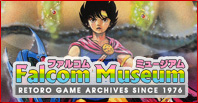 FALCOM MUSEUM (Japanese Only)